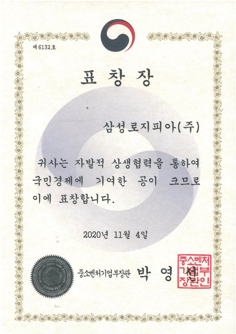 dfa8928d902f681a6c9dcec1e8c217cb_1604627048_54.jpg